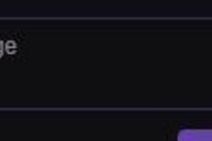 Per Stream: Promotional Chat Timer